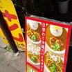 日替り沖縄スパイスカレー