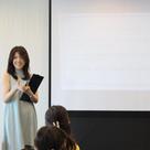 【2020年1月スタート】MyStyle起業塾オンラインクラス開講のお知らせの記事より