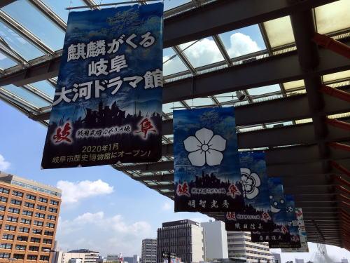 岐阜 大河 ドラマ 館