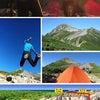北アルプスの笠ヶ岳に登ってテント泊の画像