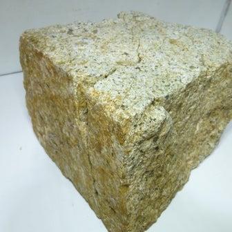 増富温泉ラジウム鉱石
