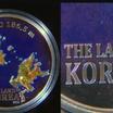 ★ウソだった?タンザニアで「独島は韓国の領土」記念コイン発行