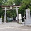 熊野古道ライトワーク旅 その2