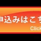 【無料相談】12月24日(火) 毒親育ちの大人のための「生きづらさ無料相談@表参道」のご案内の記事より