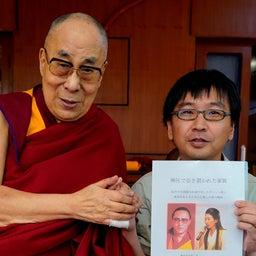 画像 【3月1日@大阪】国際協力セミナー『チベット難民の今 ~今同じ地球の上で起きていること』 の記事より 5つ目