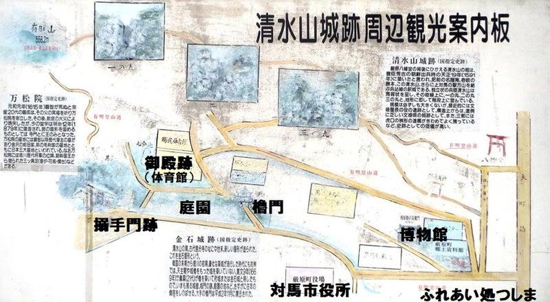 金石城【図】