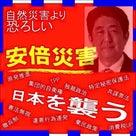 """2019/9/18""""「日本経済は消費税10%で完全に終わります」""""の記事より"""