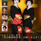 松山城 お城の舞 月のおもてなしin松山城 2019 10月12日 お待ちしております。の記事より