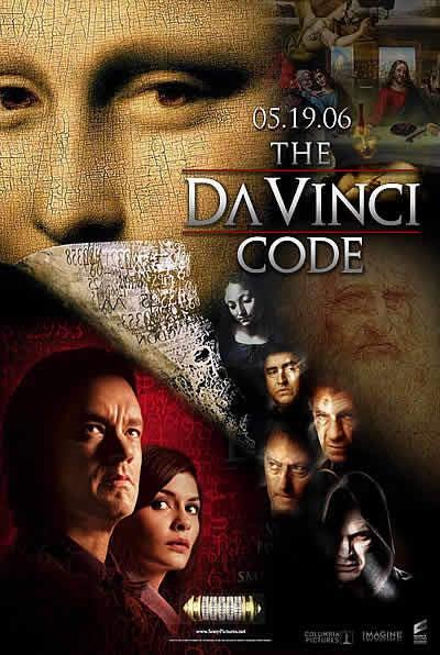 ダ ヴィンチ コード