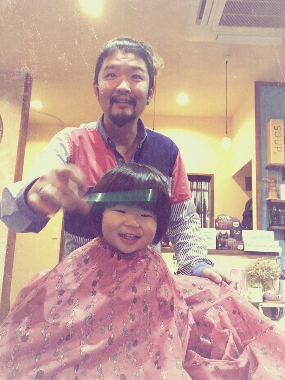 Als ブログ 美容 師 ALS患者 教師から神になる