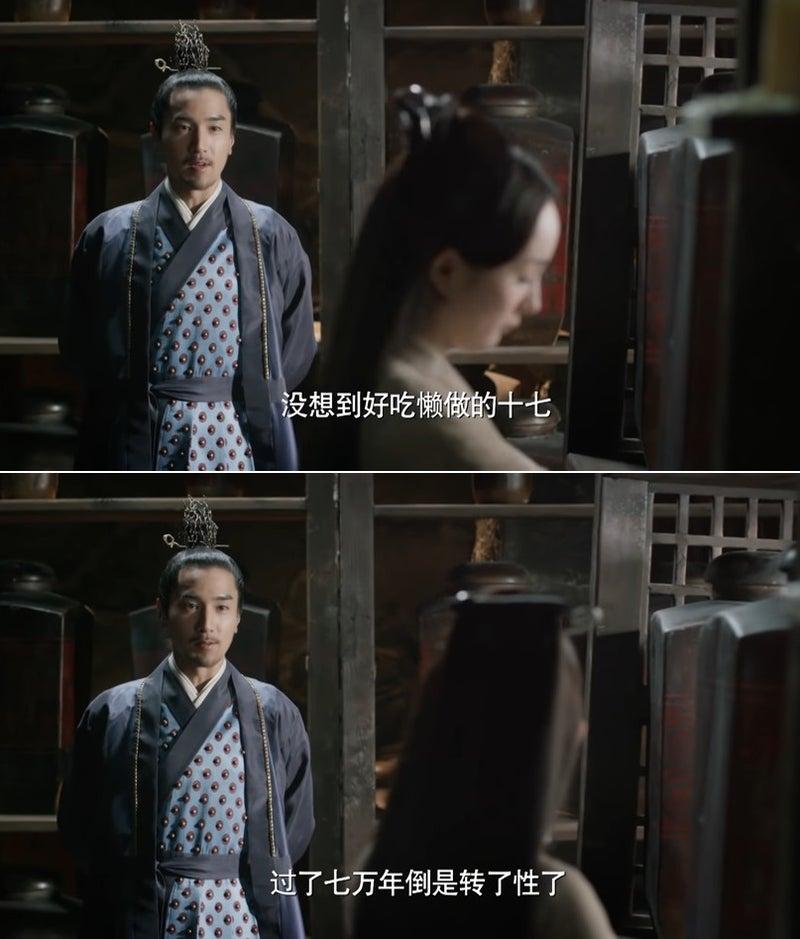 永遠 の 桃花 52 話