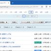 ブログ全ページの検索・自動処理ツール / JavaScript