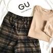 【GU】今週の新作♡秋らしさ満載なチェック柄ボトムス / 楽天マラソン情報