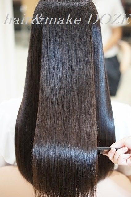 髪質改善といっても、それぞれです!