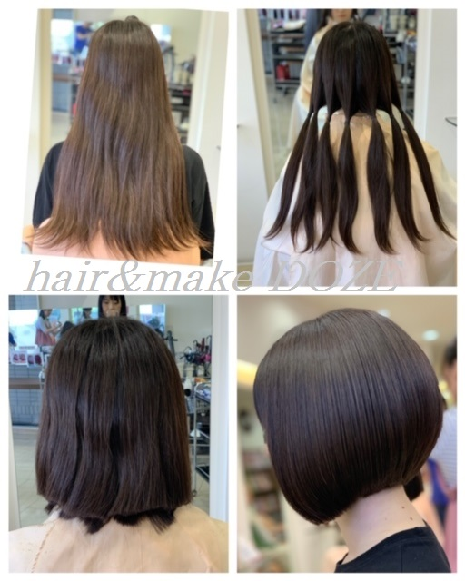 ヘアドネーションからの髪質改善プレミアムトリートメント!