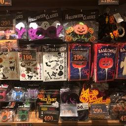 画像 AWESOME STORE オーサムストアー 二子玉川店で買い物 ハロウィン の記事より 7つ目