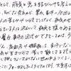 2019年9月15日 栃木県宇都宮市の画像