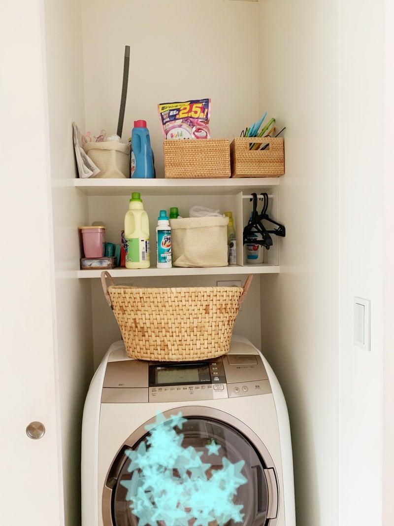 姫 機 おかず 洗濯 洗濯機