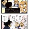 281軒目 「ローソンの横山さんⅢ ~そして伝説へ~」