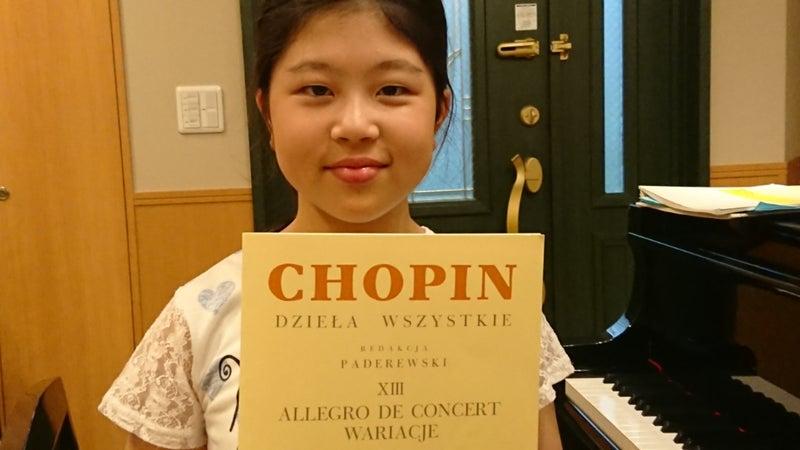 神戸市中央区ピアノ教室ようこピアノ教室ショパン国際コンクール イン Asiaに出場するよ!