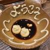 名古屋の皆様ありがとうございましたの画像