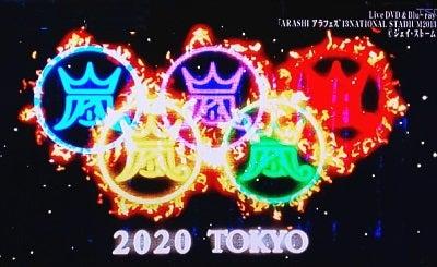 東京 オリンピック テーマ ソング