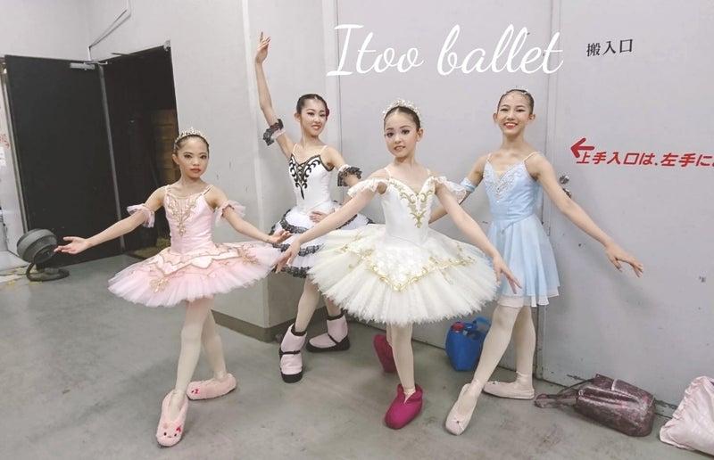 Nba バレエ コンクール 2020