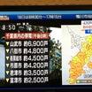 山武市がやっと報道され、AAAの西島さんやタッキーが!