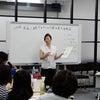 9月20日18:30~静岡県藤枝市にて、保育リーダー勉強会の画像
