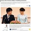 秋篠宮家の夫婦仲がますます悪くなっている ②