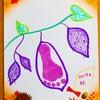 【11月の手形アート】手形アートで「芸術の秋」を楽しもう!の画像