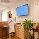 第13回 東文中医健康サロンを開催しました!の記事より