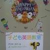 気分は Happy Halloween ‼️の画像
