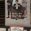 感謝☆観劇2♪