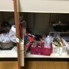 キッチンの「幸せ収納」の画像