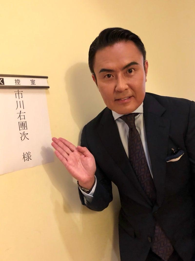 市川右團次 妻 ブログ
