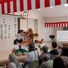 イベント報告「鹿寿苑敬老会」の画像