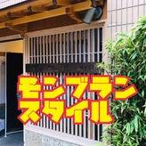 野放し主婦☆転妻まるちゃんのウハウハしたいね!(*゚▽゚*)【〜福岡〜大阪~今、川崎】