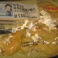 コンビニのパン屋さん♪