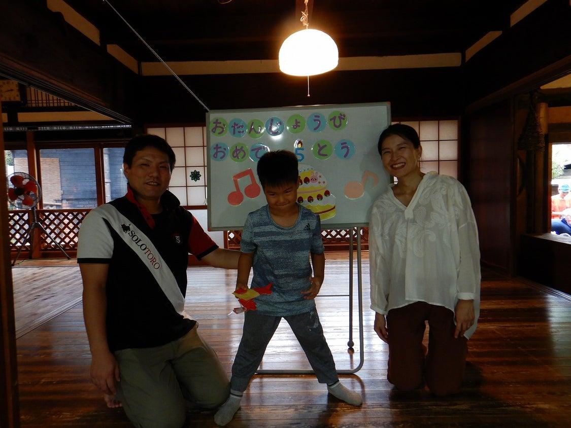Kくんのお誕生会(2019/09/20)の記事より