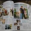 結婚にまつわる、かかった費用を大公開!!!〇〇〇万円!