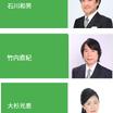 フォレスタ 北九州芸術ホールコンサート(9/19日) レポ(by しおり)