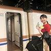 北陸新幹線で♡の画像