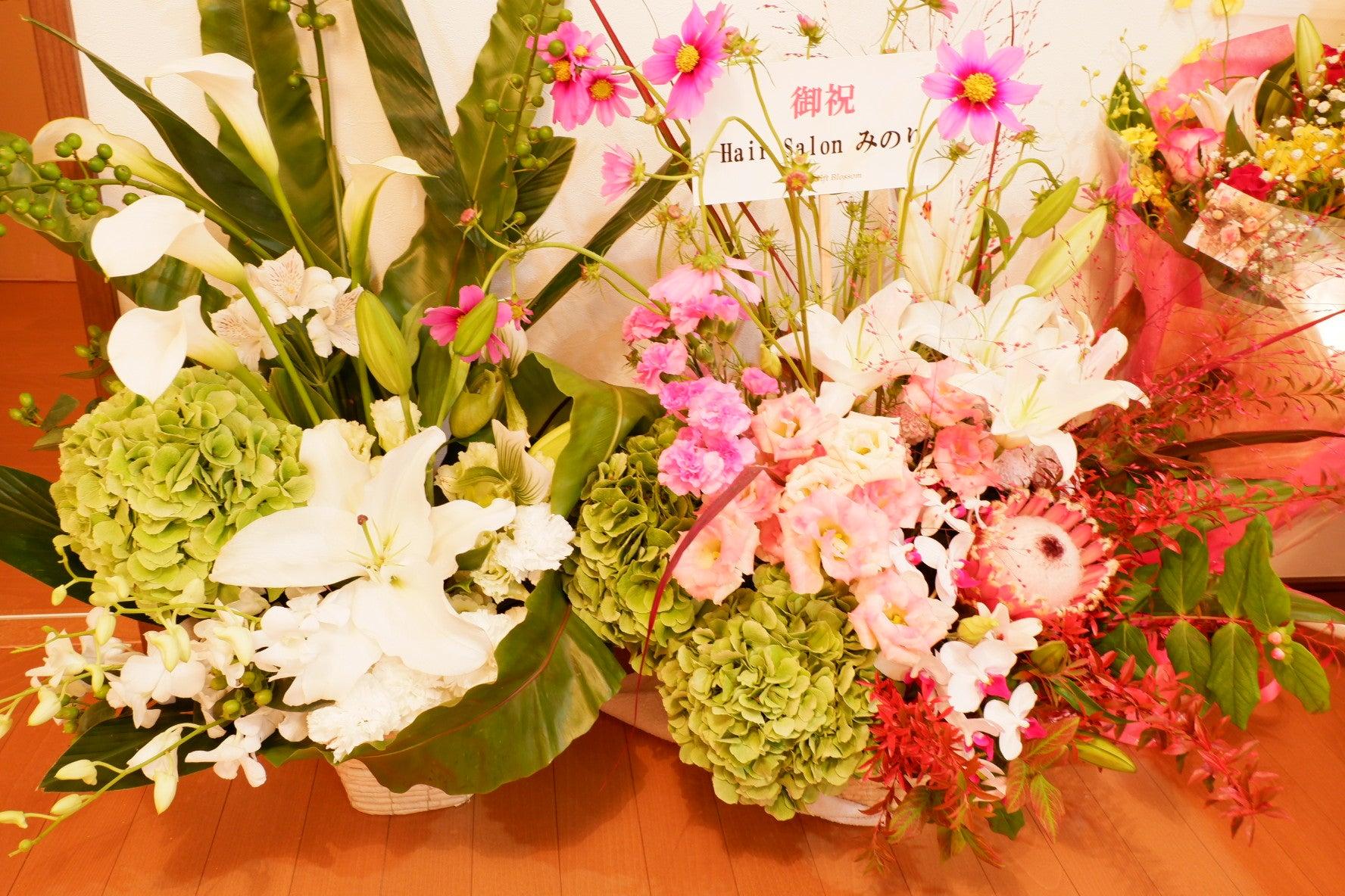 たくさんのお祝いをありがとうございます♡