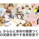 【9月のレッスン つくレポが届きました⭐️】の記事より