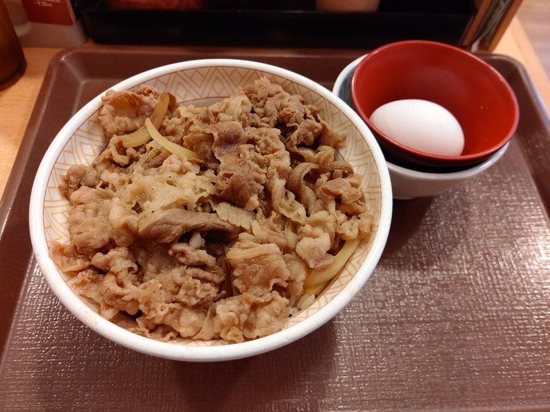 すき家 の 牛 丼