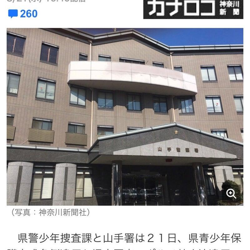 【悲報】女子中学生3人と淫らな行為をした無職男(30)逮捕  携帯で裸撮影し保存 3人に6万ずつ支払う