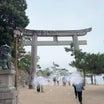 昨日厳島神社✨広島❤️今から結婚式