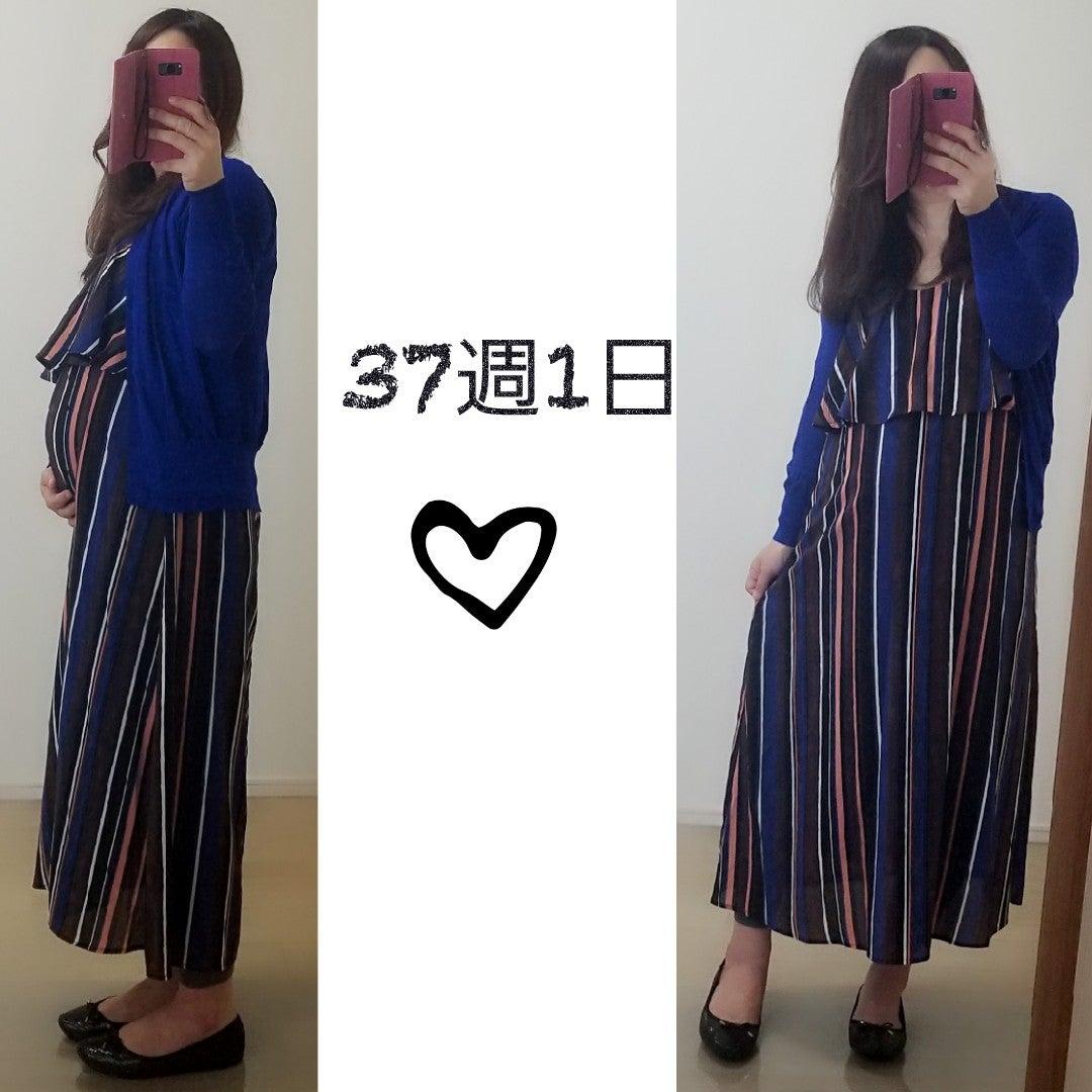 妊婦検診とこども服(^.^) - アラサー主婦 ~毎日ファッションを ...