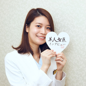 +゚*。:゚+本山医師が美人女医インタビューを受けました!+゚:。*+の画像